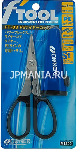 Owner FT-03 PE Scissors на jpmania.ru
