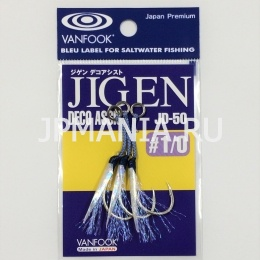 картинка VanFook JD-50 Jigen Decoration Assist Standard Wire на jpmania.ru