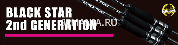 Xesta Black Star 2nd Generation на jpmania.ru