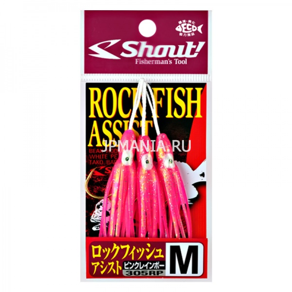 Shout Rock Fish Assist на jpmania.ru