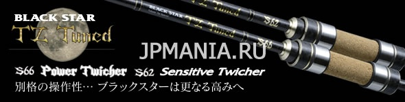 Xesta Black Star TZ Tuned на jpmania.ru