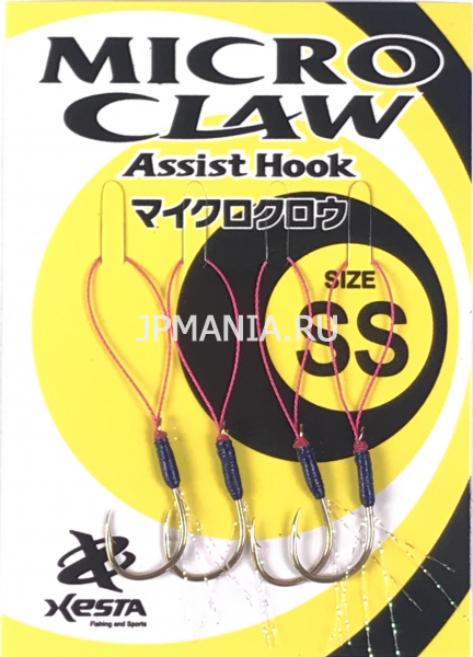 Xesta Assist Hook Micro Claw на jpmania.ru