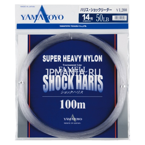 Yamatoyo Shock Haris Super Heavy Nylon на jpmania.ru