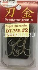 картинка VanFook DT-75 Super Strong Treble 4X strong Extra Heavy Wire на jpmania.ru