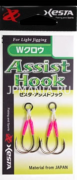 картинка Xesta Assist Hook W Claw на jpmania.ru