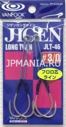 картинка VanFook Jigen Twin Hook Standard Wire на jpmania.ru