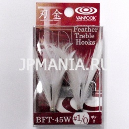 картинка VanFook BFT-45 Big Feather Treble Hook Medium Heavy Wire на jpmania.ru