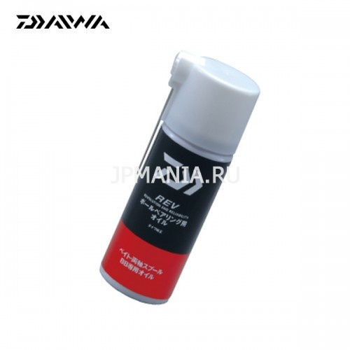 Daiwa REV Reel Spool Ball Bearing Oil JPMANIA.RU
