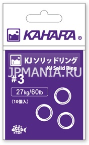Kahara KJ Solid Ring в JPMANIA.RU