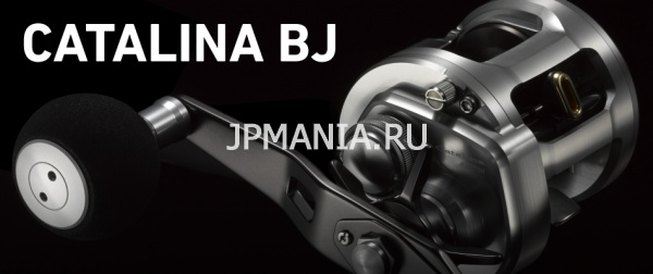 Катушка Daiwa Catalina BJ на jpmania.ru